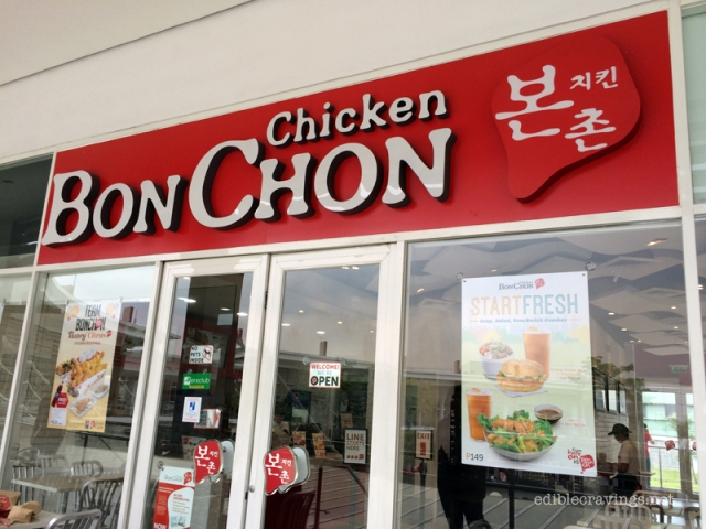 BonChon UP Technohub